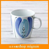 CFlowerマグカップ(B)【波佐見焼】