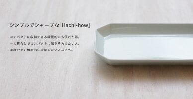 和山Hachi-howLプレート