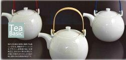 モダンデザインの茶器土瓶