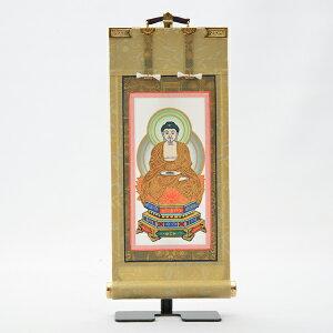 [Limited P10 times until 5/6] Buddhist altar hanging scroll Buddhist altar hanging scroll Soto sect Rinzai sect [Zen Buddhist principal image 20s] [Hadagawa of Buddhist altar] Shaka Buddha Shaka Nyorai