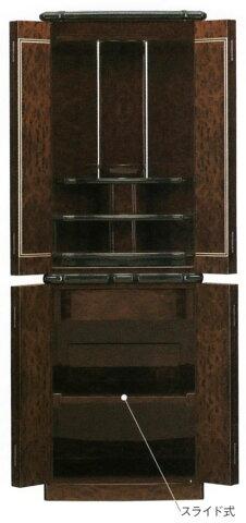 モダン仏壇 床置き型 リーガルI 16×46号ゴージャスで格調高い雰囲気