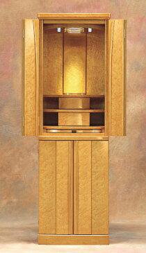 モダン仏壇 床置き型 エテルノI-α 16×48号 バーズアイメープル材 ナチュラル色格調高いデザイン