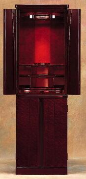 モダン仏壇 床置き型 エテルノIII-α 16×48号 ワイン色格調高いデザイン