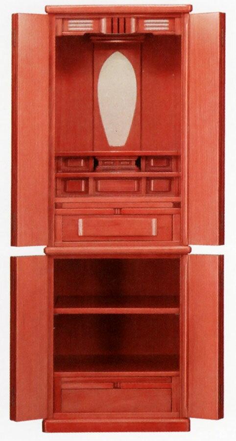 モダン仏壇 床置き型 ブレイド 15×45号光沢のある塗装仕上げ ブレイド:仏壇仏具 神棚 数珠のLifeハセガワ