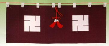 神棚・神具 御神幕 【地蔵卍紋】63号 ブロード生地