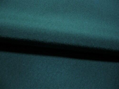 男物正絹お召し【反物】【鉄紺】【日本製】【未仕立て】