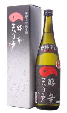 天の戸 純米酒 醇辛 720ml 箱付 日本酒 浅舞酒造 秋田県