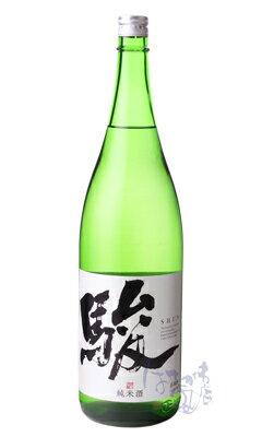 いそのさわ『駿 純米酒』
