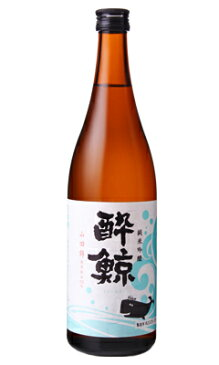 酔鯨 クジララベル 純米吟醸 山田錦 50% 720ml 日本酒 酔鯨酒造 高知県
