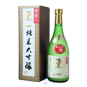 Toichi Shizuku Junmai Daiginjo Selection 30BY 720ml Boxed Sake Gomachida Sake Brewing Saga