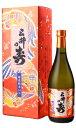 三井の寿 純米大吟醸 14%精米 720ml 箱付 日本酒 みいの寿 福岡県
