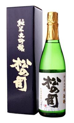 松の司純米大吟醸陶酔720ml箱付日本酒松瀬酒造滋賀県