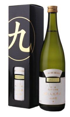 醸し人九平次 純米大吟醸 別誂 720ml 箱付 日本酒 萬乗醸造 愛知県