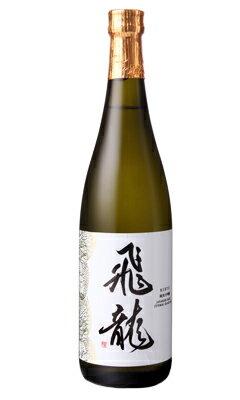 飛龍 純米大吟醸 720ml 日本酒 新澤醸造店 宮城県