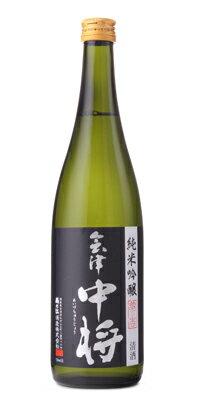 鶴乃江酒造『会津中将純米吟醸夢の香』