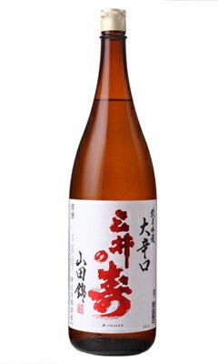 井上『三井の寿(みいのことぶき)大辛口純米吟醸』