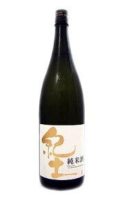 ★和歌山県 平和酒造★紀土 <KID> 純米酒 1800ml
