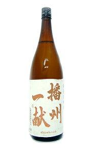 播州一献 純米酒 1800ml