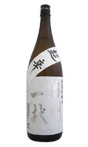 播州一献 純米 無濾過 超辛口 1800ml