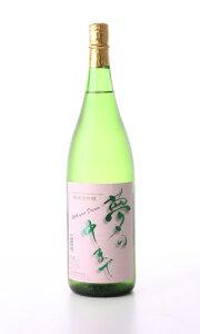 ★宮崎県 千徳酒造 『千徳』★千徳 夢の中まで 純米大吟醸 1800ml