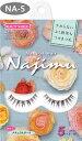 【普通郵便で送料無料】ナチュラル ヘア ナジム(NA-5)Natural Hair Najimu