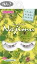【普通郵便で送料無料】ナチュラル ヘア ナジム(NA-7)Natural Hair Najimu