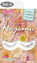 【普通郵便で送料無料】ナチュラル ヘア ナジム(NA-9)Natural Hair Najimu