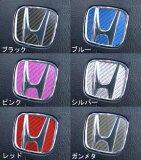 ハセプロ マジカルカーボン ステアリングエンブレム用 ホンダ2 レギュラーカラー(CESH-2)