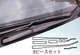 ハセプロ マジカルカーボン フロントワイパー トヨタ ヴォクシー/ノア ZWR/ZRR80系 2014.1〜(CFWAT-7)