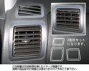 マジカルアートレザーNEOエアアウトレットムーブカスタムL160S/L150S/L152S 2004.12?