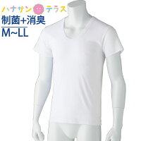 下着メンズ紳士用シャツ綿混U首インナー2枚組MLLL春夏涼しい断菌制菌消臭シャツ肌着男性入所入院