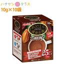 介護食 おいしく健康応援ココア 10g×10袋 名糖産業 日本産 血糖値 上昇 ゆるやか