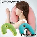 フランスベッド スリープバンテージ 横向き寝枕 横寝まくら 正しい寝姿勢で快眠 【RCP】