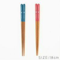 食洗機対応若狭塗箸23cm、21cm桜美細身のお箸箸先滑り止め