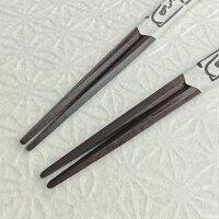 子ども用八角箸16.5cm18cm漆塗りのキッズ箸縁起箸