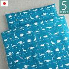 【撥水加工バッグ付】お昼寝布団セット5点《REX-恐竜-》日本製保育園洗えるおしゃれおすすめカバーセット敷布団おすすめファスナーお昼寝マット70120送料無料NA