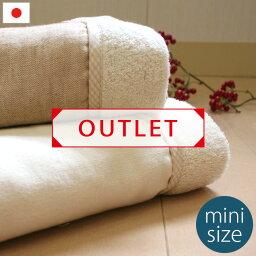 【 OUTLET 】 ミニサイズ ガーゼタオルケット オーガニックコットン 日本製 約63×85cm