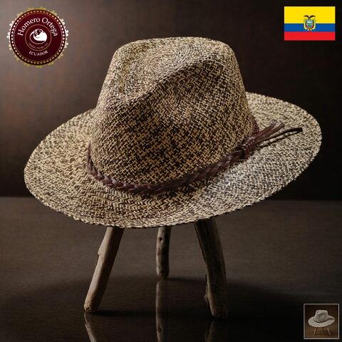 パナマ帽 メンズ レディース パナマハット ストローハット 中折れ帽 S M L XL ブラウン パナマ帽子 紳士帽 メンズハット 帽子 ハット エクアドル 大きいサイズ あす楽 プレゼント Homero Ortega インディアナ