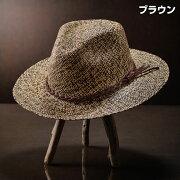パナマ帽 オメロオルテガ インディアナ エクアドル ストローハット レディース
