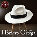 【高級パナマハット(パナマ帽)/Homero Ortega(オメロオルテガ)】PRIMERA White(プリメーラ ホワイト)≪本場エクアドル製パナマハット、本パナマ草100%の手編み中折れハット(ストローハット)メンズ/レディース/紳士/帽子/ハット/大きいサイズ/父の日ギフト/あす楽≫