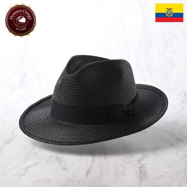パナマハット 男性 女性 パナマ帽 ストローハット 中折れハット S M L XL 黒 パナマ帽子 メンズハット 紳士帽 ハット 帽子 エクアドル 大きいサイズ あす楽 プレゼント オメロオルテガ プリメーラブラック