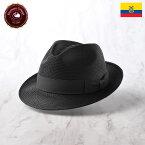 パナマ帽 メンズ レディース パナマハット 中折れ帽 ブラック パナマ帽子 紳士帽 メンズハット 帽子 ハット エクアドル 大きいサイズ プレゼント S M L XL HomeroOrtega カサドール ブリロ 送料無料 あす楽