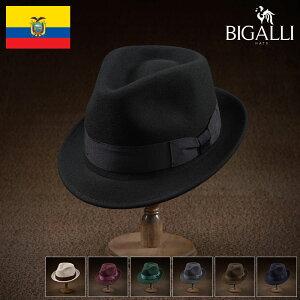中折れハット メンズ フェルトハット 中折れ帽子 秋冬 大きいサイズ フォーマル 7色展開 ティアドロップ型 フェドラハット フェルト帽 レディース 紳士帽 ギフト プレゼント 送料無料 父の日 あす楽 S M L XL XXL BIGALLI リカルド