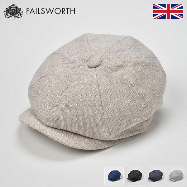 キャスケットメンズレディースキャスケット帽帽子キャップCAP春夏アイリッシュリネン大きいサイズ55cm57cm59cm61cm紳