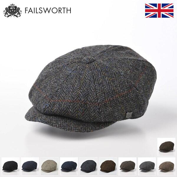 ハリスツイードキャスケット秋冬帽子メンズレディースキャスケット帽ハンチングウール大きいサイズメンズ帽子プレゼントあす楽イギリス製