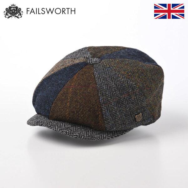 メンズレディースハリスツイードキャスケット秋冬帽子キャスケット帽ハンチング帽ウール大きいサイズ55cm57cm59cm61cmメ