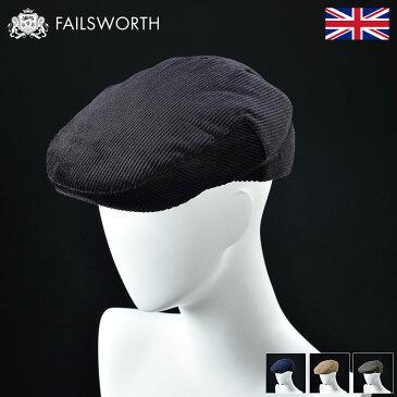【高級ハンチング(キャスケット)/Failsworth(フェイルスワース)】Corduroy Concord(コーデュロイ コンコード)≪上質な生地を使用した本場イギリスのハンチング(キャスケット)メンズ/レディース/紳士/帽子/ハット/大きいサイズ/父の日ギフト/あす楽≫