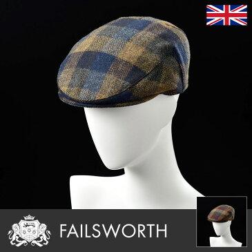 【高級ハンチング(キャスケット)/Failsworth(フェイルスワース)】Donegal Tweed Patchwork(ドネガル ツイード パッチワーク)≪高級ツイード生地ドネガルツイードを使用した本場イギリス・アイルランドのハンチング(キャスケット)メンズ/レディース≫