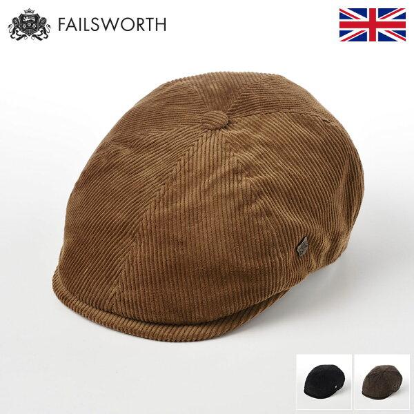 FAILSWORTHキャスハンチング秋冬帽子コーデュロイ素材キャップメンズレディース紳士帽キャスケット帽ハンチング帽鳥打帽英国ブ