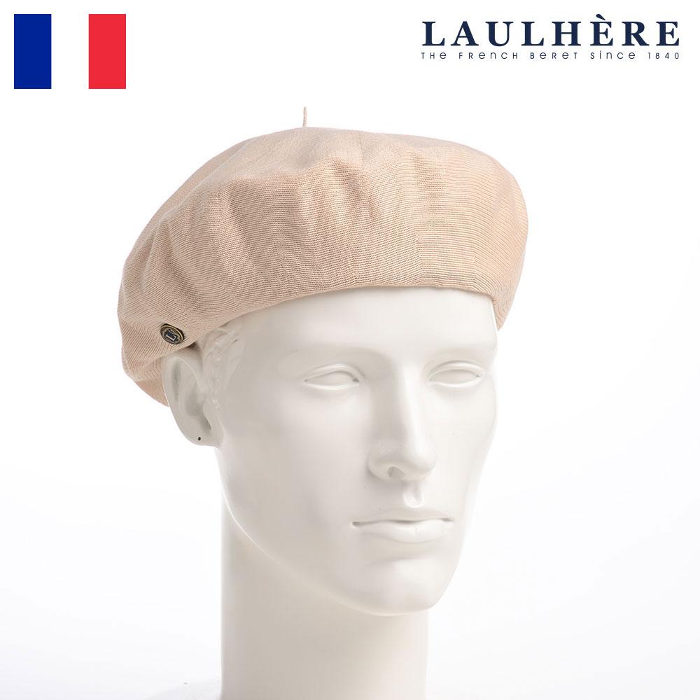 メンズ帽子, ベレー帽 LAULHERE 100 25cm PLUME